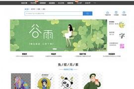 千库网 免抠PNG图片素材大全:588ku.com