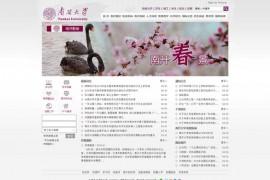 南开大学|综合研究型大学:www.nankai.edu.cn