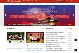 四川大学|四川研究型综合大学:www1.scu.edu.cn
