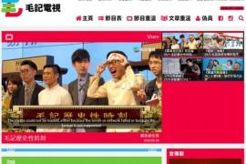 100毛|香港生活潮流杂志:www.tvmost.com.hk