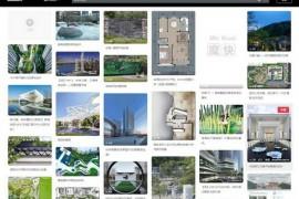 图格 建筑景观案例搜索网:www.tooook.com