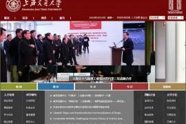 上海交大|中国综合研究型大学:www.sjtu.edu.cn