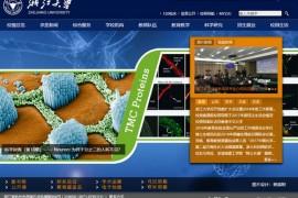 浙江大学|中国综合公立大学:www.zju.edu.cn