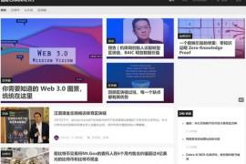 链闻 区块链新闻快讯网:www.chainnews.com