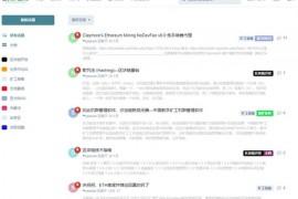 突破区块链|区块链开发者社区:www.qukuai.top