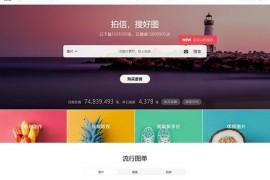 拍信 正版设计素材交易平台:www.paixin.com
