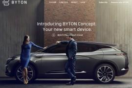 拜腾 纯电动智能汽车品牌:www.byton.com