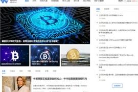 挖链网|区块链行业自媒体:www.walian.cn