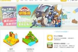 编程猫|少儿编程教育平台:www.codemao.cn