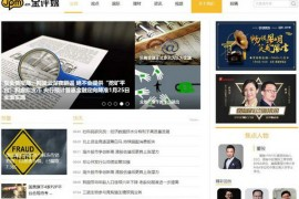 金评媒|互联网金融自媒体:www.jpm.cn