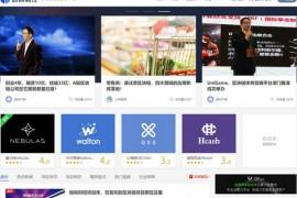 链向财经|区块链投资信息服务平台:www.chainfor.com