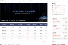 火币资讯|区块链行业信息资讯平台:www.huobi.cn