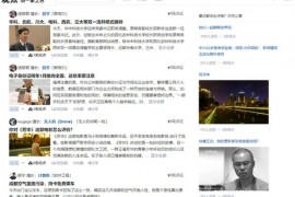 观点 社会化新闻资讯订阅网:www.guandn.com