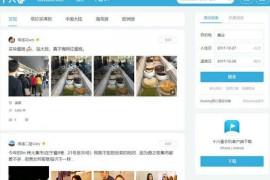 十六番|全球自由行旅游攻略中文网站:www.16fan.com