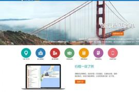 背包兔|旅游线路行程规划助手:www.beibaotu.com