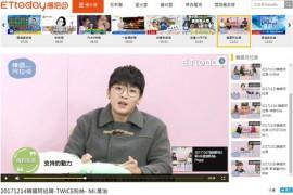 ETtoday|台湾娱乐综艺播吧:boba.ettoday.net