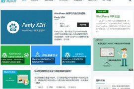 泪雪博客|自媒体运营优化博客:zhangzifan.com