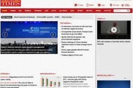 环球时报 国际新闻时事资讯网:hd.globaltimes.cn