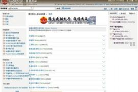 台湾成功大学机构典藏:ir.lib.ncku.edu.tw