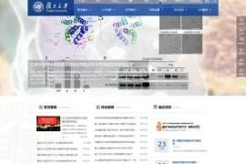 复旦大学|上海综合研究型大学:www.fudan.edu.cn