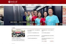 北京大学|北大国立综合性大学:www.pku.edu.cn