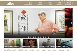 Alive|台湾优生活杂志:www.alive.com.tw