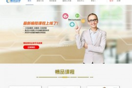 CodepKu|少儿编程公开课平台:www.codepku.com