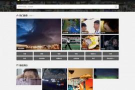 无奇动图 无奇不有的GIf动图搜索平台:www.57gif.com
