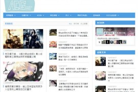 ACGer|日系ACG情报资讯站:hkacger.com