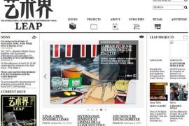 艺术界|当代艺术双语杂志:www.leapleapleap.com