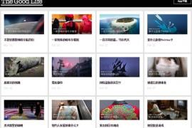 优仕生活杂志|城市生活方式指南:www.thegoodlife.com.cn