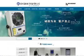 离子风机-苏州通格电子设备有限公司:www.lxtgesd.com