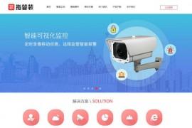 智慧云劳务考勤系统-工地劳务实名制管理软件-指管装:www.zhiguanzhuang.com