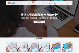图表秀|免费可视化图表制作工具:www.tubiaoxiu.com