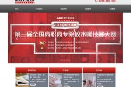 雅克菲空气能-雅克菲(上海)热能设备有限公司:www.airfit.cn