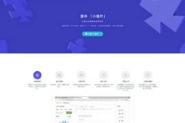 YiBan|壹伴公众号增强排版工具:yiban.io
