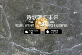 EnclaveBooks|飞地优秀创作者平台:www.enclavebooks.cn