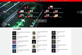 ProxgDJ|在线厂牌音乐分享平台