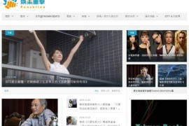 Punchline|娱乐重击资讯网:punchline.asia