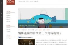 Animapp|台湾动画设计社区:animapp.tw