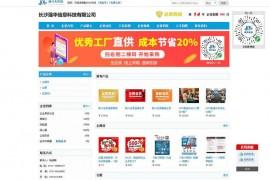 《制冷商情》-中国冷博会-制冷名录:qhxx.hvacr.cn