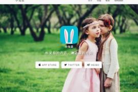 XiaoTuShuo:小兔说匿名语音交流社区