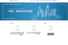 Ezgo|中国公益教育Linux系统:ezgolinux.org