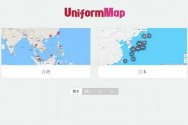 Uniformmap|全球校园制服地图网:uniformmap.com