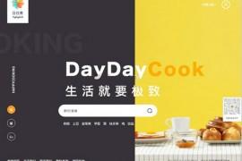DayDayCook|日日煮美食视频网:www.daydaycook.com.cn