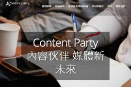 ContentParty|阅读内容交易平台