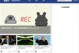 GetWorld|聚焦境外新闻资讯网