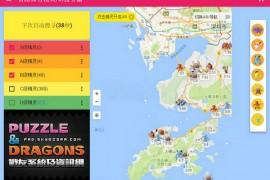 Pokemon Go|稀有精灵捕捉地图