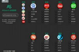 AllSearch|知名网站搜索引擎聚合网