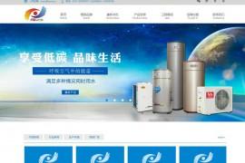 天阳沐尊空气能热水器-杭州格锐新能源科技有限公司:www.tymz.cc